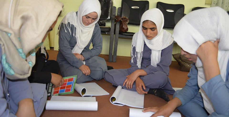 Books for Afghan Girls School